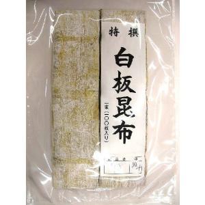 34005 メール便 白板昆布 7寸 100枚 お歳暮|konbu-onomichi