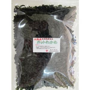 50008 メール便 三陸 カットわかめ  90g (乾燥・dry)
