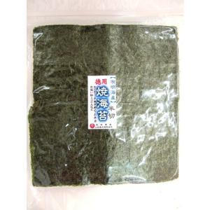 73001 メール便 有明海産 焼海苔 半切 80枚 (全形40枚分) わけあり品 敬老の日|konbu-onomichi