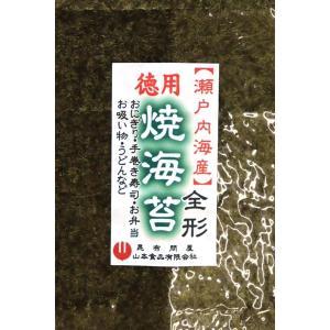 73003 メール便 瀬戸内海産焼海苔全形40枚 わけあり品 お歳暮 konbu-onomichi