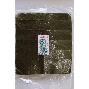 73003 メール便 瀬戸内海産焼海苔全形40枚 わけあり品 お歳暮|konbu-onomichi|02