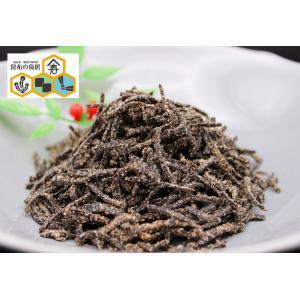 浜塩昆布500g(お徳用) 塩昆布 おむすびの素 お茶漬け ごはんのおとも 焼塩 食品 konbu-torii