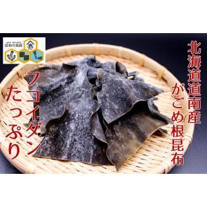 がごめ根昆布100g|konbu-torii
