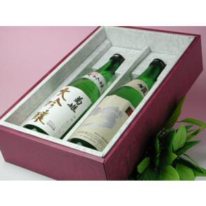 石川の地酒 菊姫吟醸自慢セット|konchikitai