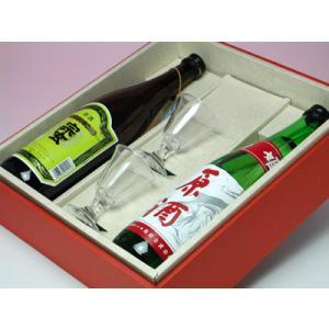 人気の原酒とグラスの詰合せ konchikitai