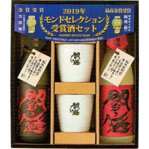 老松酒造麦焼酎 閻魔飲み比べセット|konchikitai