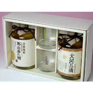 雲海酒造 焼酎詰合 熟成の刻|konchikitai