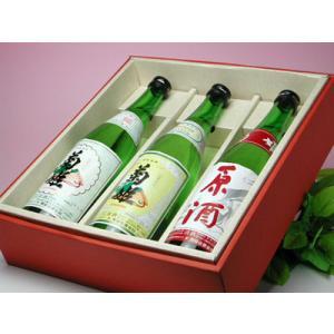 菊姫晩酌酒 三種セット konchikitai