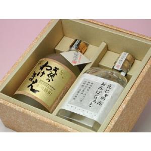 熟成焼酎 北陸セット|konchikitai