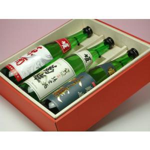石川県の地酒 菊姫 旨味三種セット konchikitai
