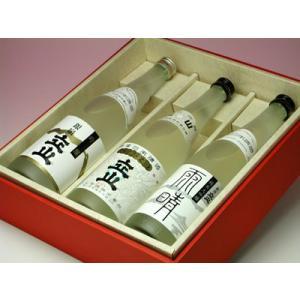 富山の地酒 銀嶺立山 吟醸三種セット konchikitai