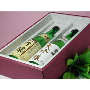 石川の地酒 菊姫 吟醸酒セット|konchikitai