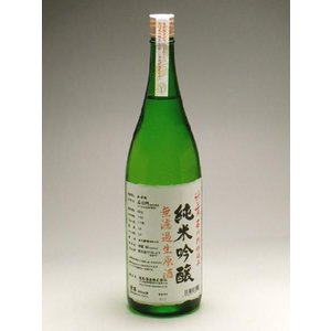 石川県の酒米『石川門』で仕込んだ 竹葉 純米吟醸 無濾過生原酒 石川門仕込み 1800ml|konchikitai