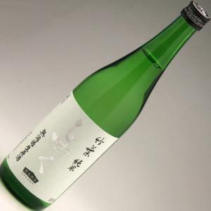 能登産の『五百万石』で仕込んだ 竹葉 純米しずく 生原酒 720ml|konchikitai