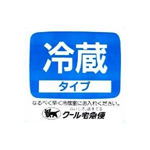 クール便指定|konchikitai