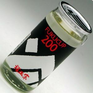 福正宗 純米 福カップ 黒 200ml|konchikitai