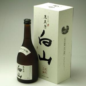 純米大吟醸 白山 萬歳楽 720ml|konchikitai