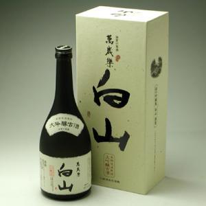 加賀菊酒 萬歳楽 白山 大吟醸古酒 720ml|konchikitai