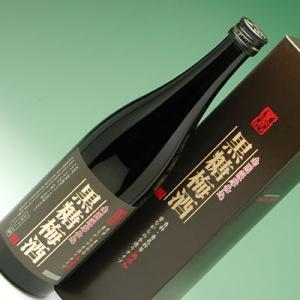 鹿児島 本坊酒造 黒糖梅酒 720ml|konchikitai