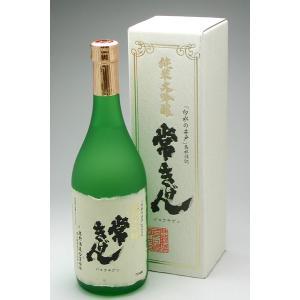 常きげん 純米大吟醸 720ml|konchikitai