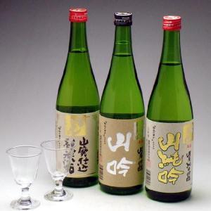 常きげん 農口杜氏の山廃仕込み3種セット|konchikitai
