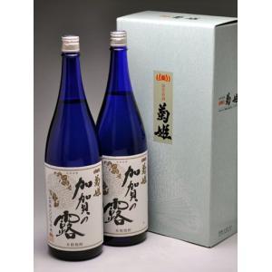 菊姫 本格米焼酎 加賀の露 25% 1800ml 2本化粧箱入り|konchikitai