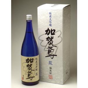 加賀鳶 純米大吟醸 藍 1800ml|konchikitai