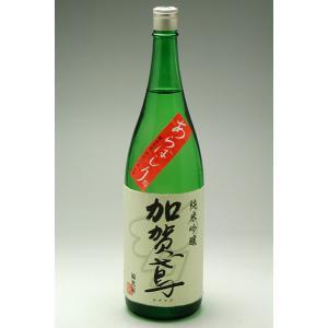 加賀鳶 純米吟醸 あらばしり生原酒1800ml|konchikitai