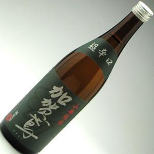 加賀鳶 山廃純米 超辛口 720ml|konchikitai