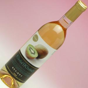 キィウィフルーツワイン キウイ・キウイ 720ml|konchikitai