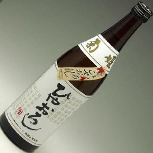 石川県の地酒 生詰酒 菊姫 純米 ひやおろし 720ml|konchikitai