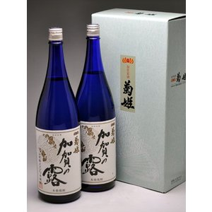 菊姫 本格米焼酎 加賀の露 25% 1800ml 2本化粧箱入|konchikitai