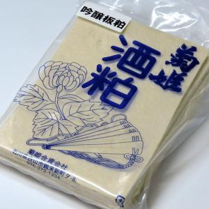菊姫 板酒粕 1kg 袋入|konchikitai