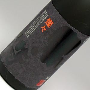 黒帯 燦々/さんさん 1800ml 長期熟成酒 石川県の地酒|konchikitai