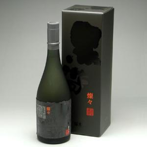 黒帯 燦々/さんさん 720ml 長期熟成酒 石川県の地酒|konchikitai