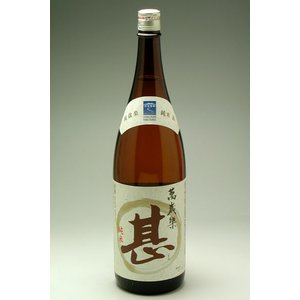 白山菊酒 萬歳楽 純米酒 甚/じん 1800ml|konchikitai