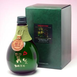 名入れ 長期熟成本格そば焼酎 マヤンの呟き(つぶやき)38度 720ml|konchikitai