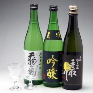 石川県の地酒 人気蔵 吟醸酒三種セットグラス付き|konchikitai