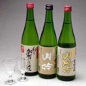農口杜氏の常きげん 特撰3種セット|konchikitai