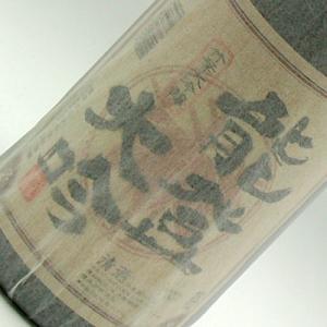 これが能登の地酒です 竹葉 能登大吟 1800ml|konchikitai