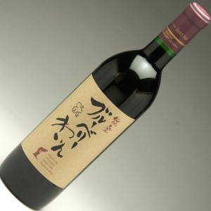 能登半島 柳田 ブルーベリーワイン 720ml 赤/やや甘口|konchikitai