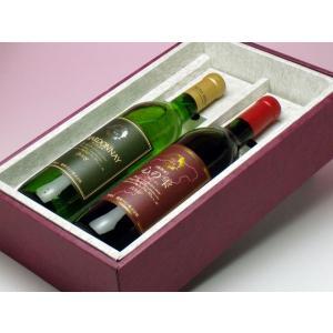 能登ワイン 心の雫とシャルドネの詰め合わせ|konchikitai