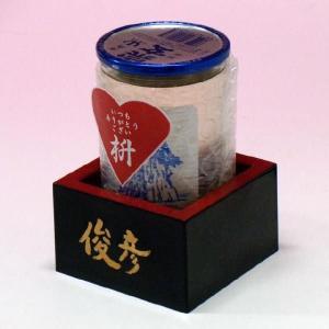 名入塗枡 ワンカップセット|konchikitai