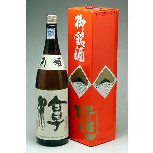 清酒 1800ml 1本用カートン|konchikitai