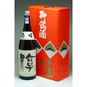 清酒 1800ml 2本用カートン|konchikitai