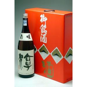 清酒 1800ml 3本用カートン|konchikitai