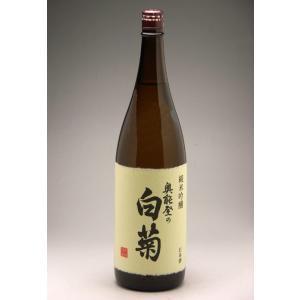 奥能登の手造りの地酒蔵白藤酒造店 白菊 純米吟醸 1800ml|konchikitai