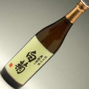 奥能登の手造りの地酒蔵白藤酒造店 白菊 純米吟醸 720ml|konchikitai