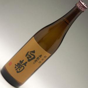 奥能登の手造りの地酒蔵白藤酒造店 白菊 特別純米 720ml
