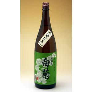 奥能登・輪島の地酒 白菊 純米原酒 八反錦 ひやおろし 1800ml|konchikitai